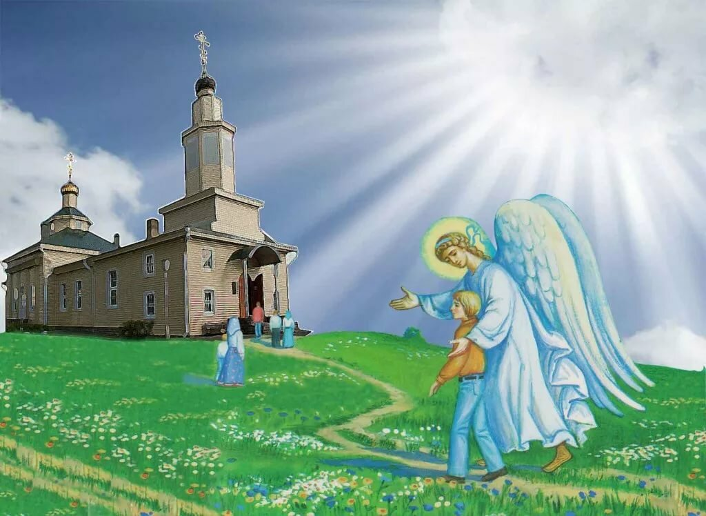 Днем, прикольные картинки на православную тематику