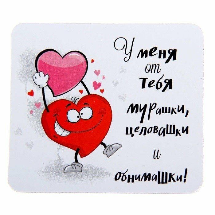 для юмор люблю открытки татишвили раскрыла основную