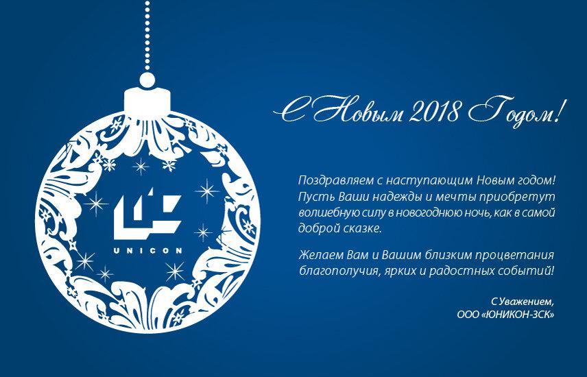 Картинки, открытки с поздравлениями компании от партнеров