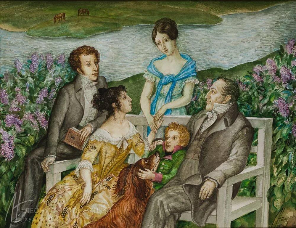 Пушкин и его семья картинки
