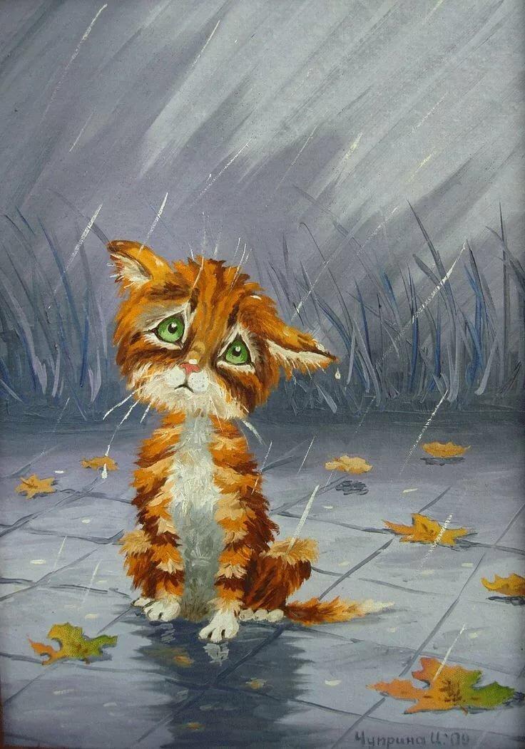 Картинки, рисунок с котами автор