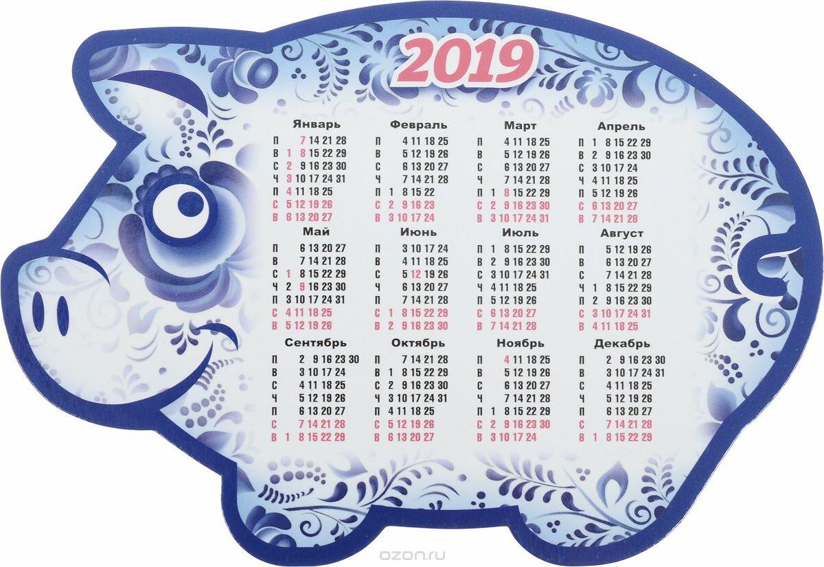 Открытка, картинки с календарем на 2019