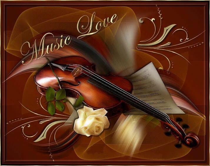 Любимому певцу открытка