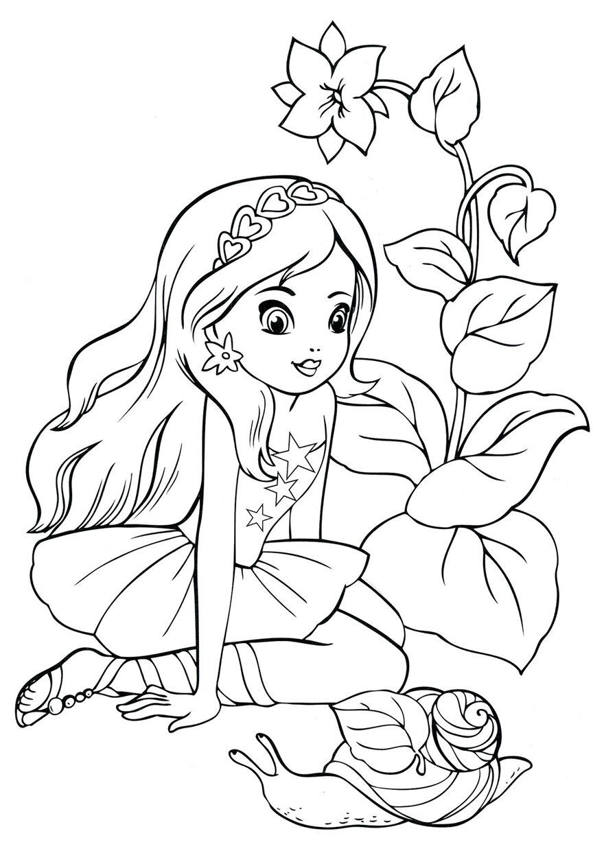 Раскраски для детей 7-8 лет, прости