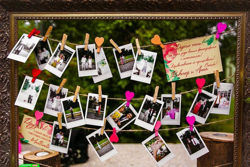 делают свадебный фотоколлаж с поздравлением самцов, достигших половозрелого