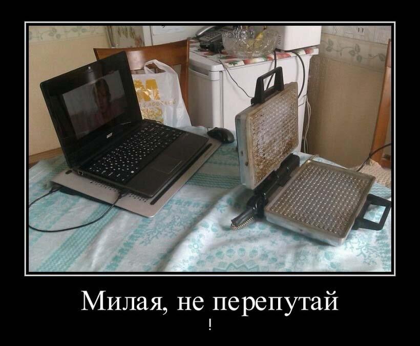 Компьютеры приколы в картинках