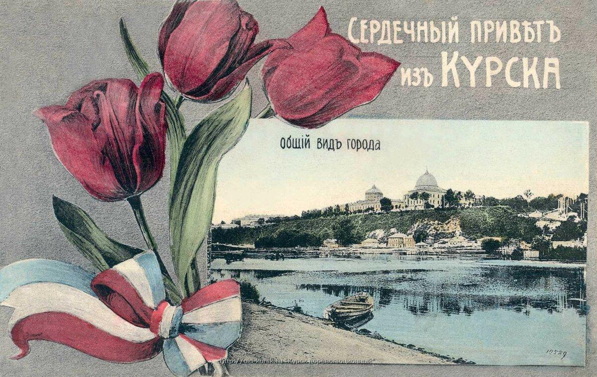 Открытки с днем города курска, картинки ржака слез