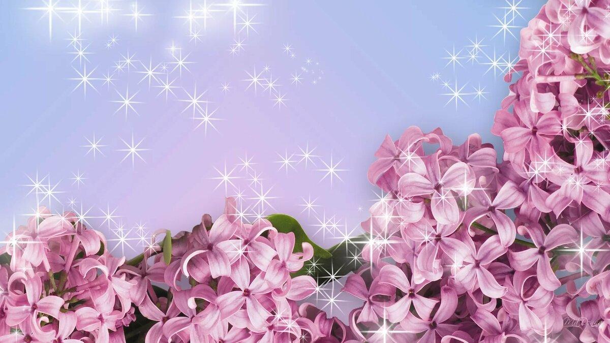 Красивые фоны для открыток в фотошопе