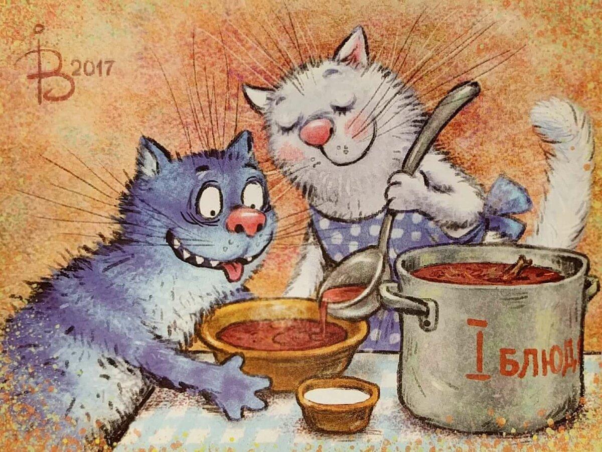 Открытки голубые коты, картинки смешные