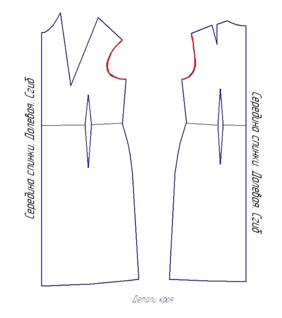 прямое платье фото без вытачек выкройка труба должна