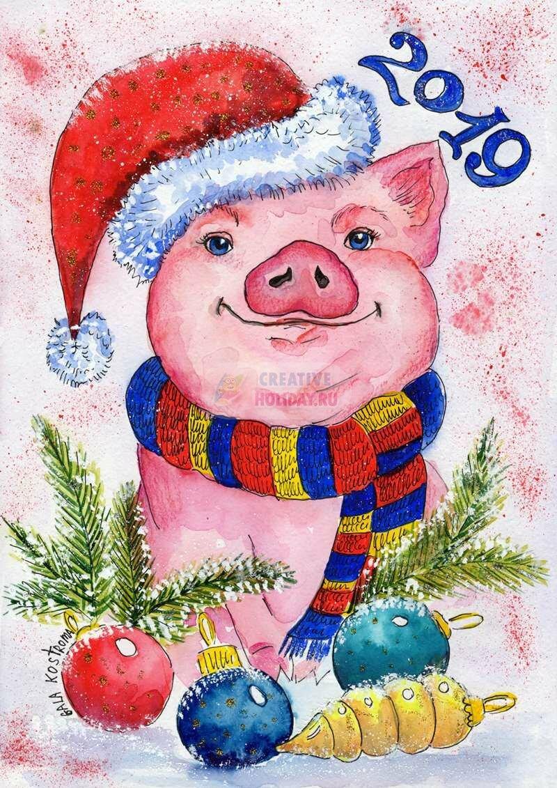 Эксклюзивные новогодние открытки 2019 год свиньи