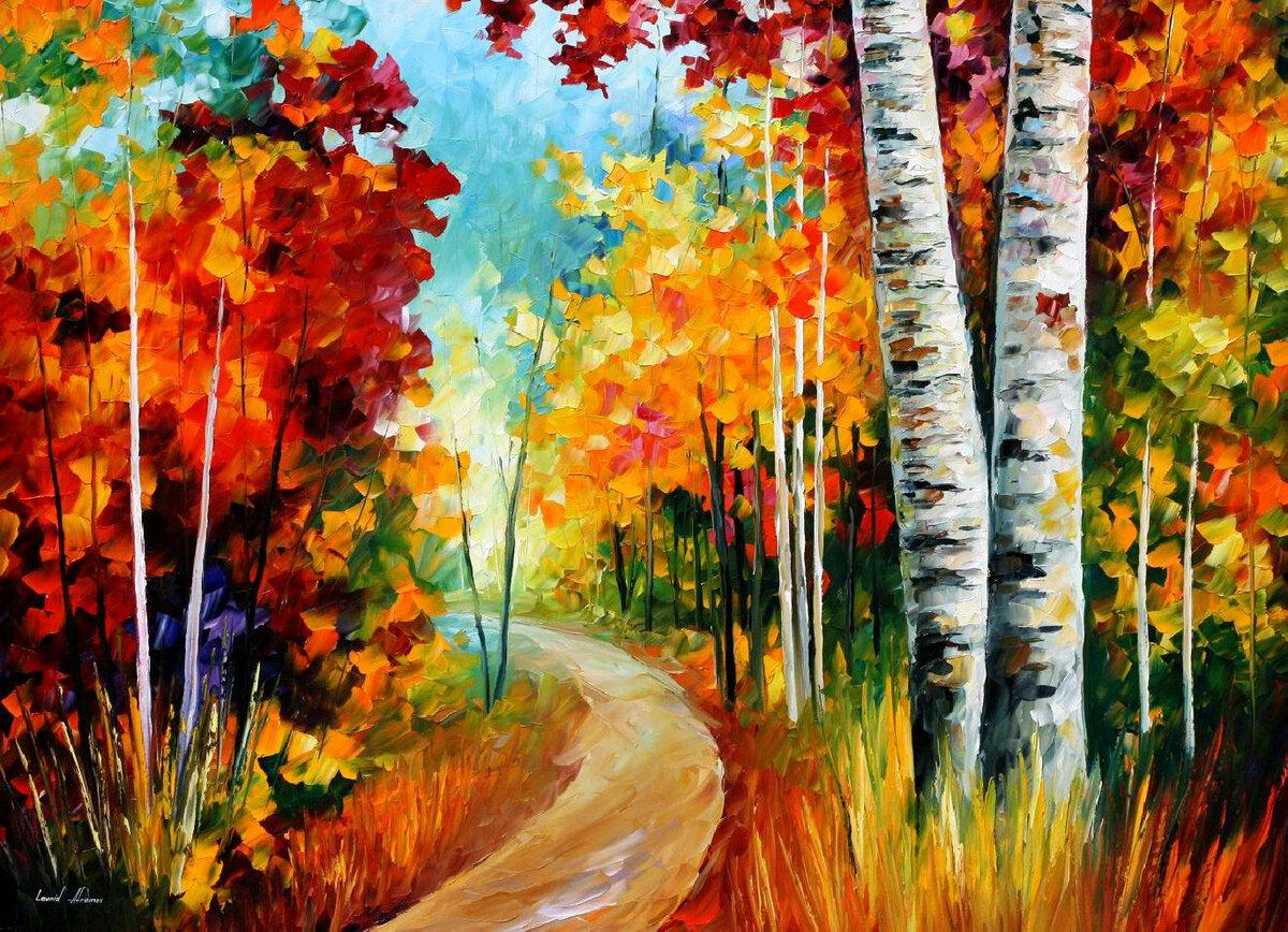 Осень картинки нарисованные, дню