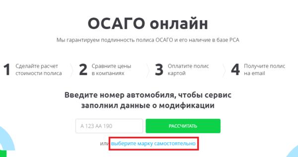 Райффайзенбанк официальный сайт кредитная карта условия