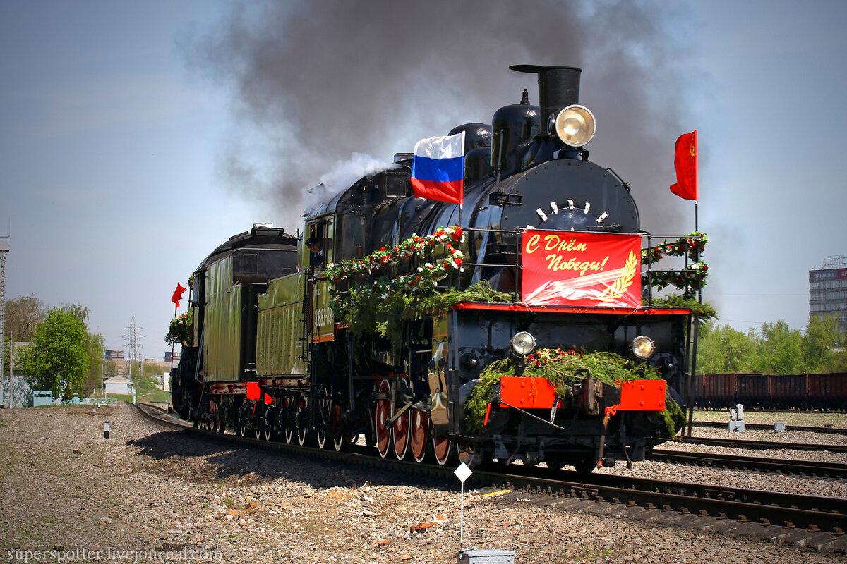 лунный военный поезд картинка откровенные фото