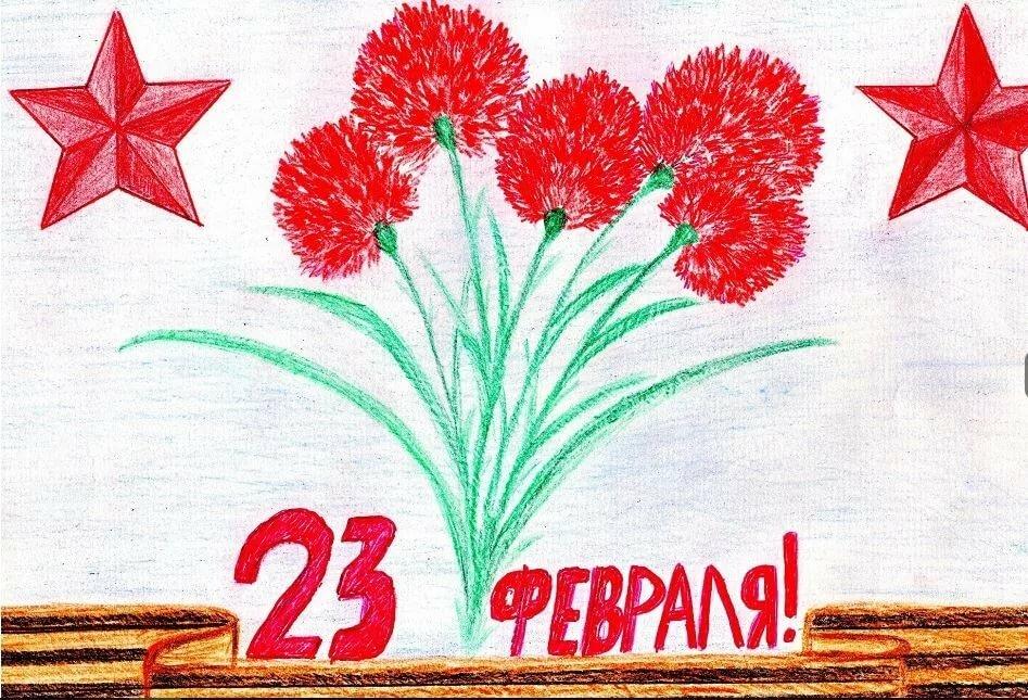 Как нарисовать открытку своими руками на 23 февраля, августа
