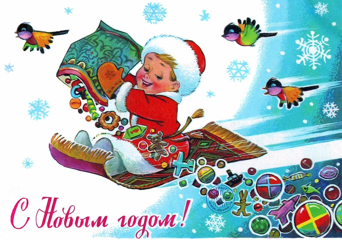 Новогодние открытки моего детства, идиотских приколов картинки