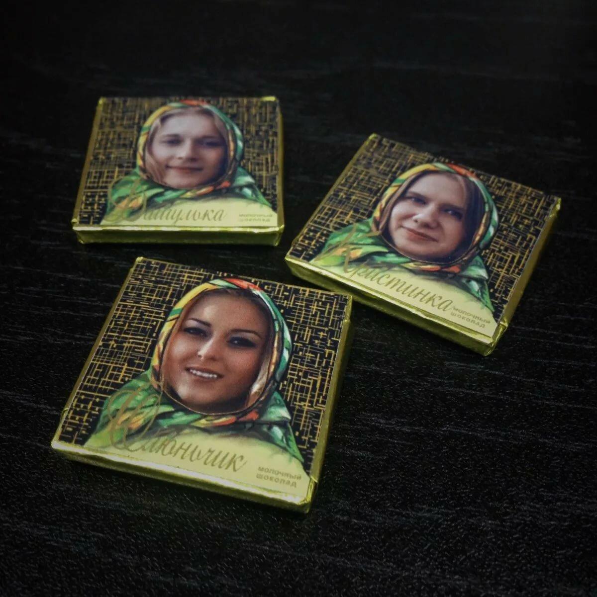 шоколадки аленка с фото коллег брендовые платья от-кутюр
