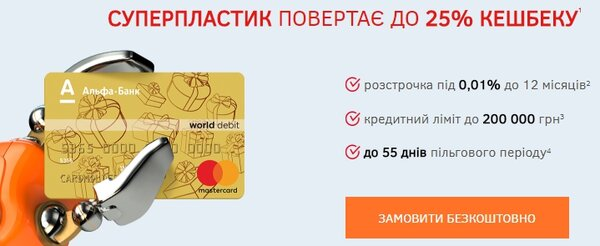 кредит наличными томск без справок онлайнзайм онлайн с плохой историей zaim s plohoi ki.ru