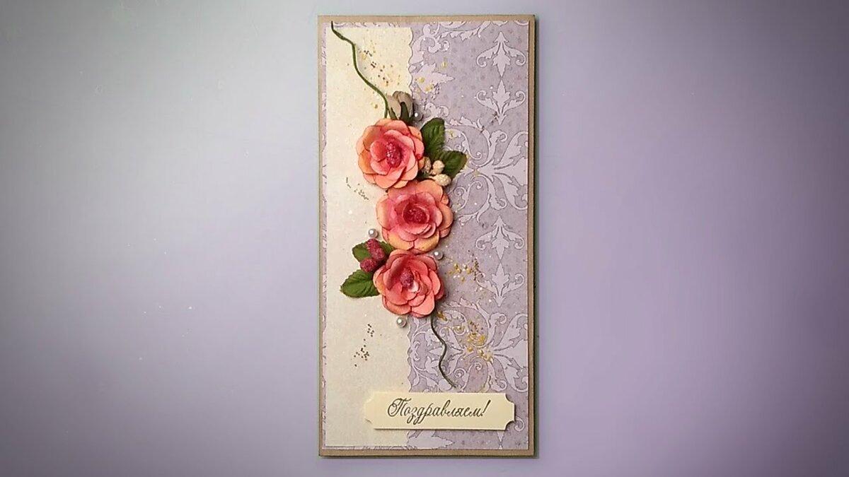 Днем рождения своими руками открытки розы