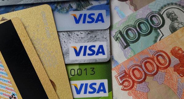 Кредитная карта польза хоум кредит отзывы стоит ли