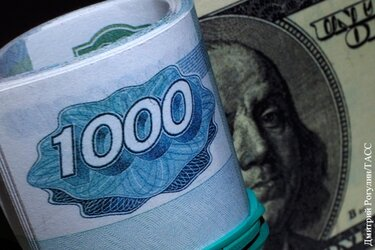 банк хоум кредит уфа первомайская режим работы