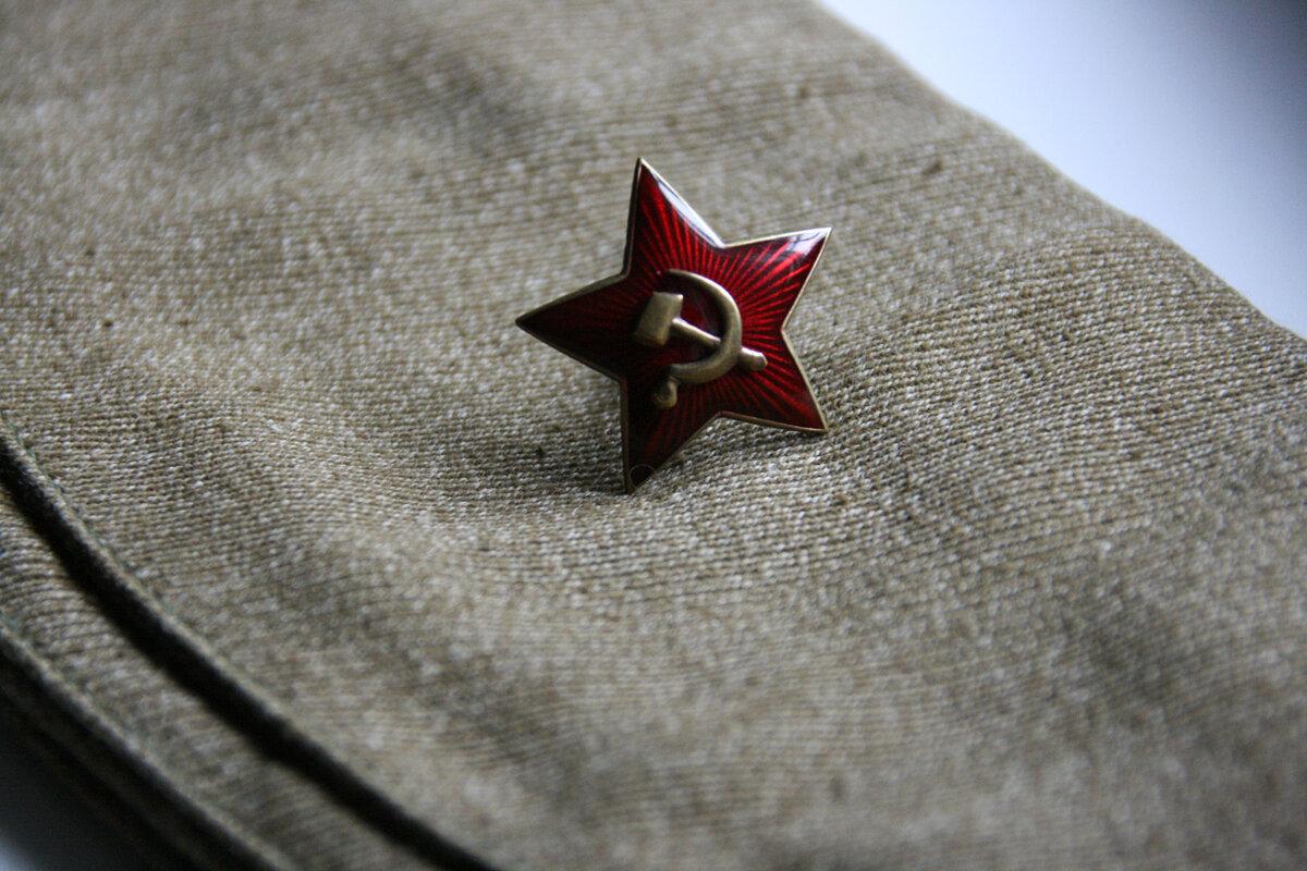 Звезда красноармейца картинка