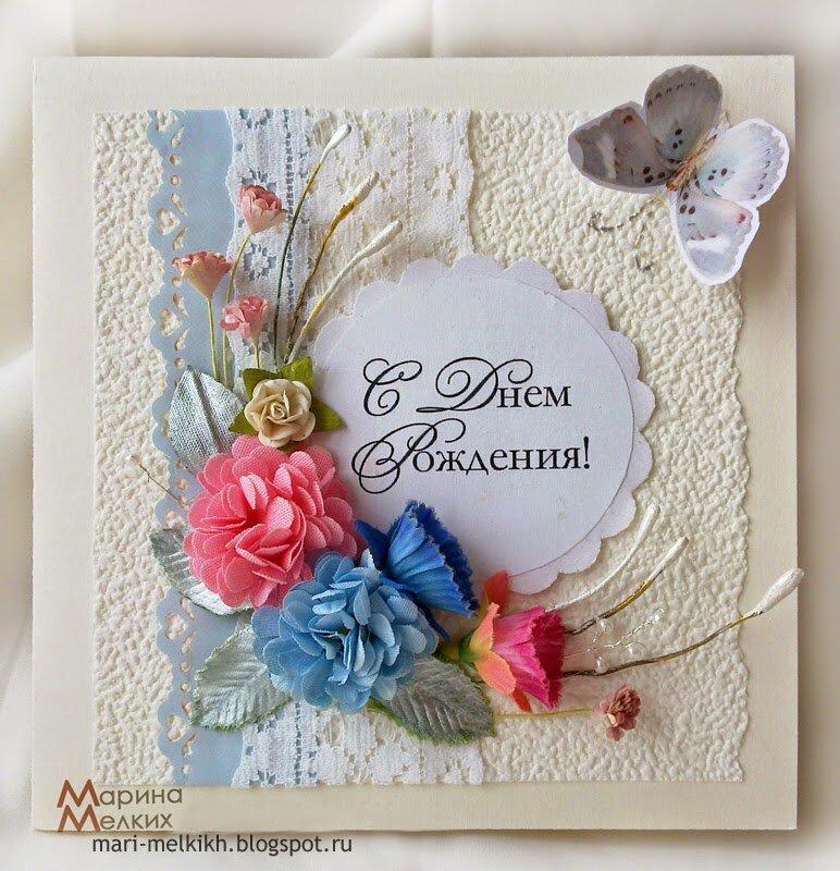 открытки с днем рождения своими руками скрапбукинг для подруги