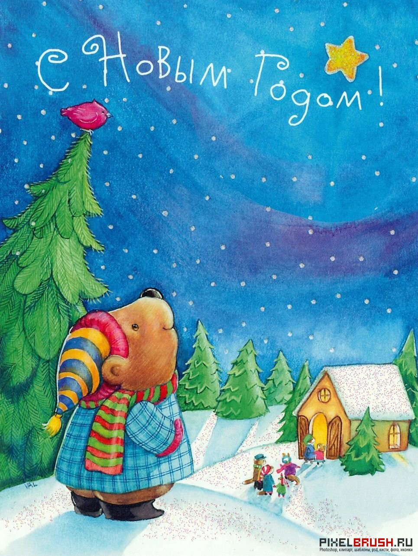 Новый, рождество детские открытки