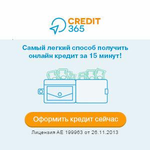как получить потребительский кредит в сбербанке без страховки