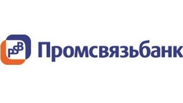 Онлайн кредиты промсвязь онлайн кредит на карту для пенсионеров