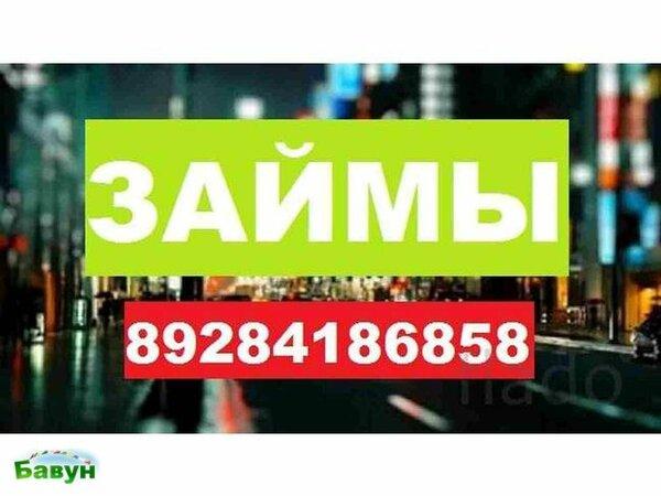 втб 24 кредит без посещения банка