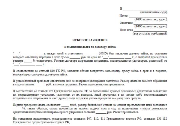 займ на карту круглосуточно без отказа круглосуточно tutzaimyonline.ru в каком банке выгоднее взять кредит наличными без справок и поручителей в челябинске