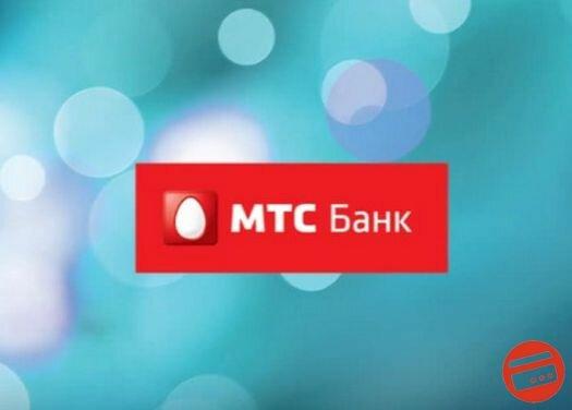 займ в москве наличными сайт zaym0