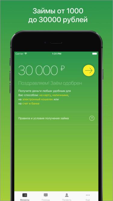 Займ экспресс телефон rsb24.ru