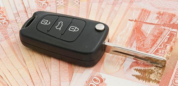 займ под залог автомобиля с правом пользования в москве credit 24.lt savitarna
