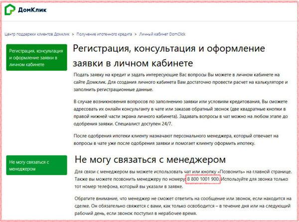 Кредит в нижневартовске онлайн заявка подать заявление на кредит онлайн в банке