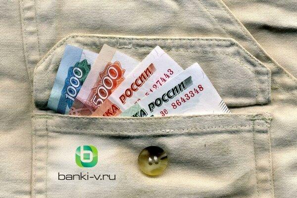 кредит в счет погашения другого кредита