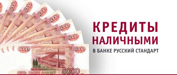 кредит наличными пенза онлайн заявка хоум кредит волгоград вклады