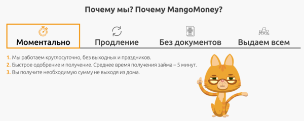 Рефинансирование кредита райффайзенбанк калькулятор москва