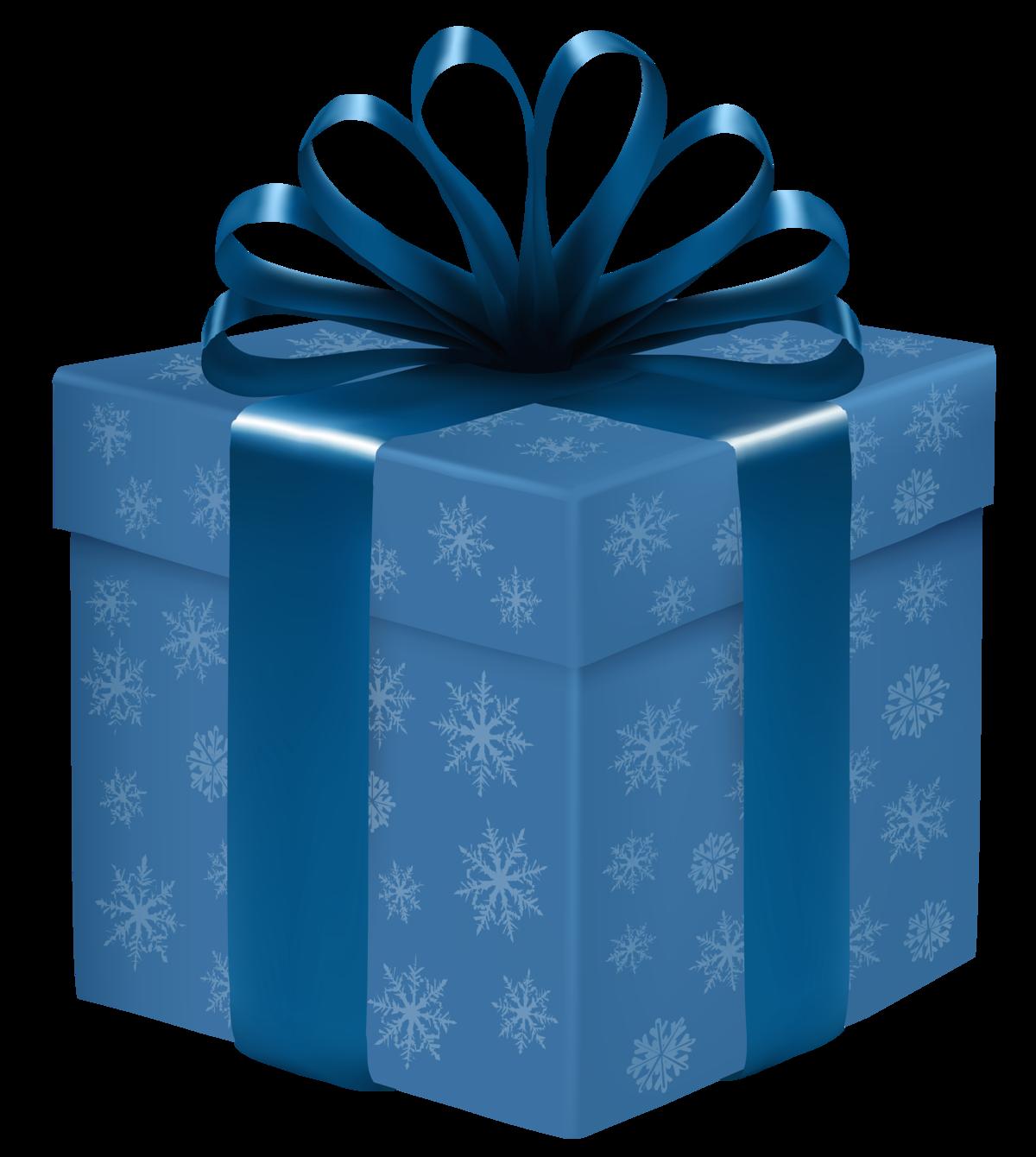 Подарочная коробка картинка пнг