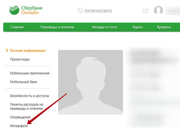 узнать решение по кредиту россельхозбанк онлайн срок претензий по кредиту