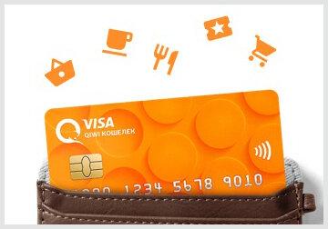 взять кредит на рефинансирование других кредитов