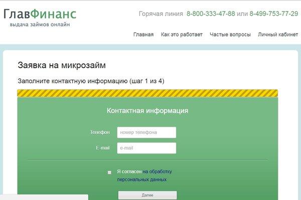 срочно нужно 100 рублей на карту