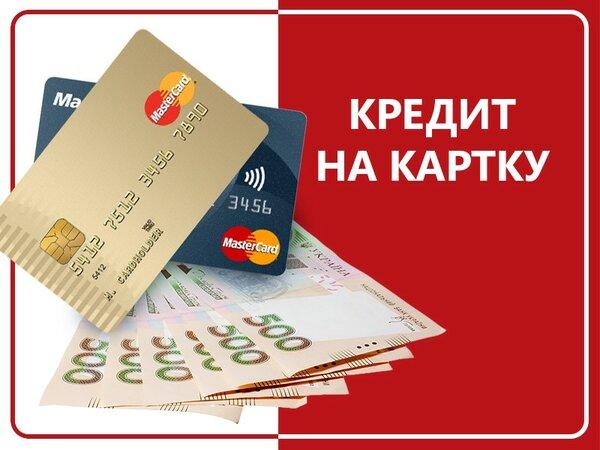 Альфа банк кредит наличными калькулятор зарплатный проект