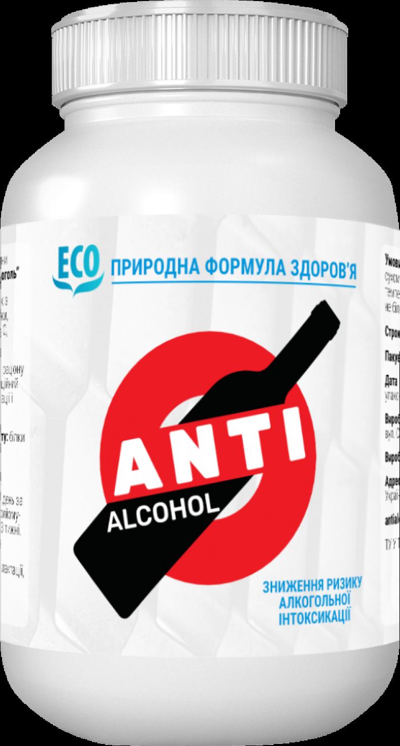 ANTI ALCOHOL от алкогольной зависимости в Подольске