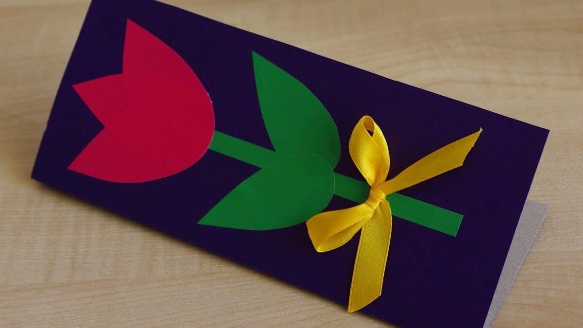 Как сделать открытку маме из бумаги и картона
