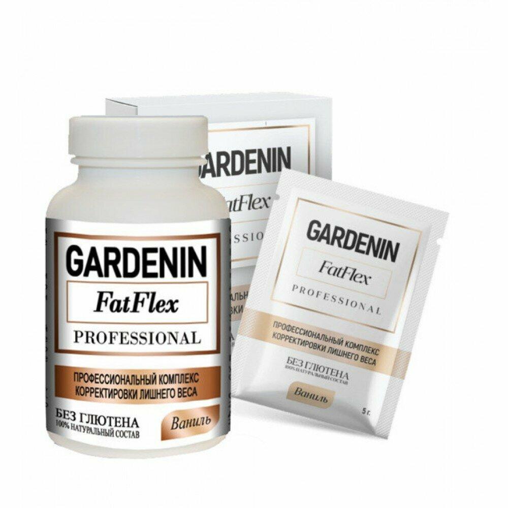 Комплекс снижения веса Gardenin FatFlex в Рубцовске
