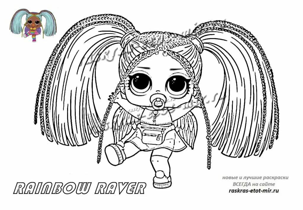 «Скачать бесплатно раскраску ЛОЛ с волосами Rainbow Raver ...