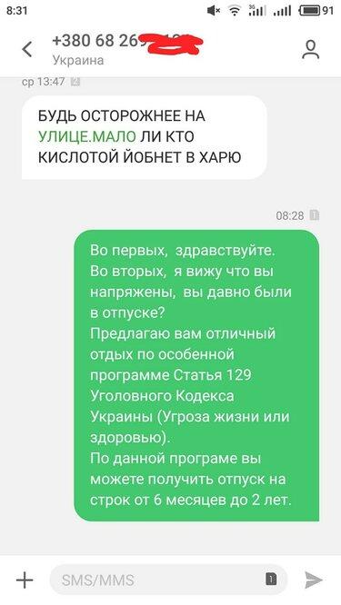 Деньги срочно онлайн занять на карту в беларуси