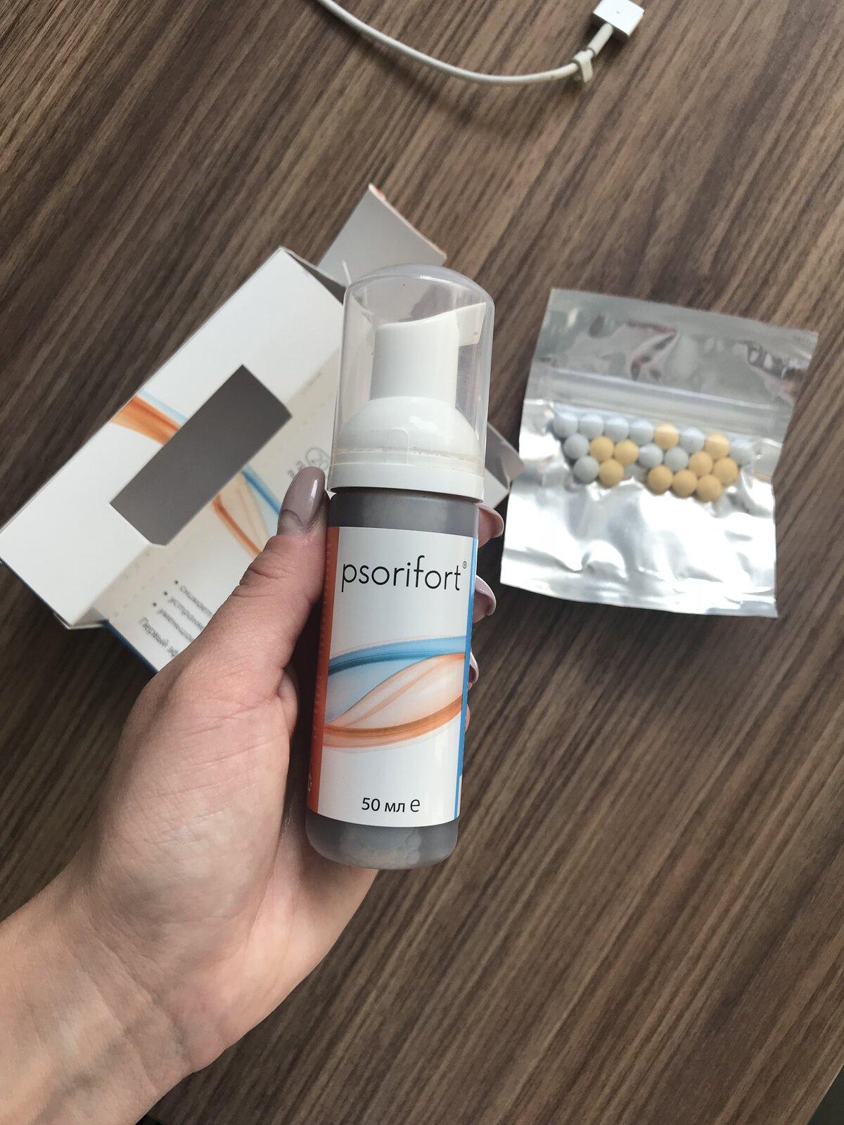 Psorifort от псориаза